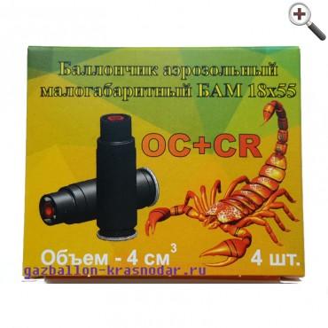 Убойные патроны для аэрозольных устройств «БАМ-CR+ОС» 18х55 мм